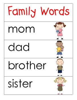 Family Themed Word Cards and Word Walls in English and Spanish