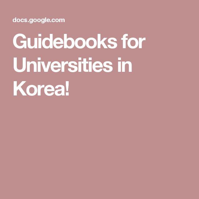 Guidebooks for Universities in Korea!