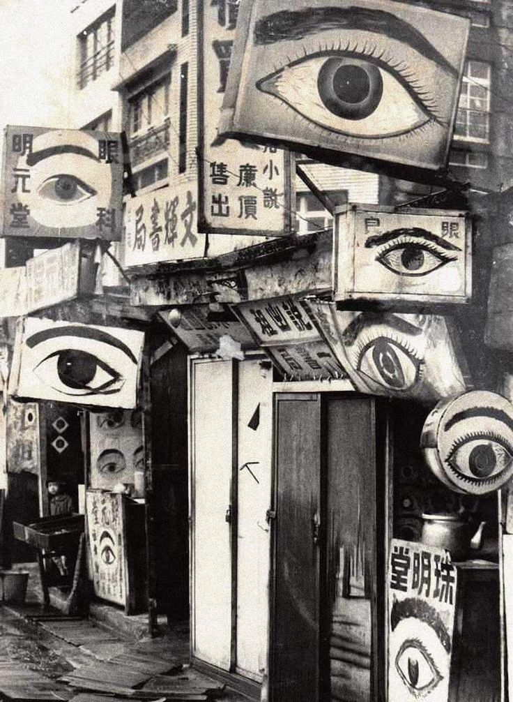 Chinese oculist, circa 1930