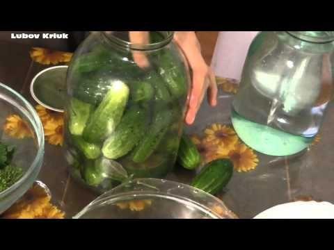 Засолка огурцов на зиму Видео рецепт хрустящих огурчиков