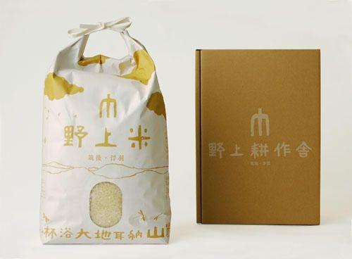 米袋完成の画像:前崎日記