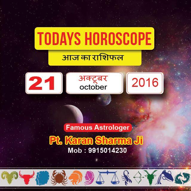 Today's Horoscope Please visit us- www.facebook.com/AstroKaranSharma
