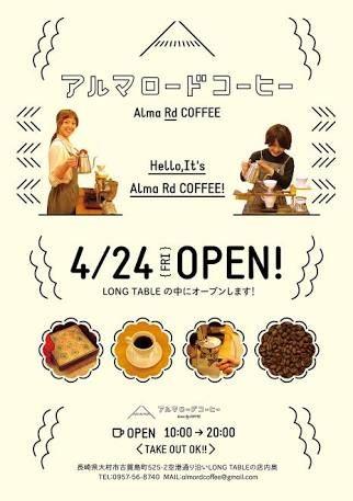 「カフェ チラシ デザイン」の画像検索結果