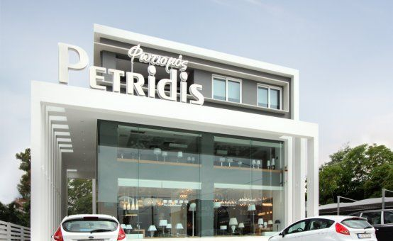 Petridis Lighting Store In Patra