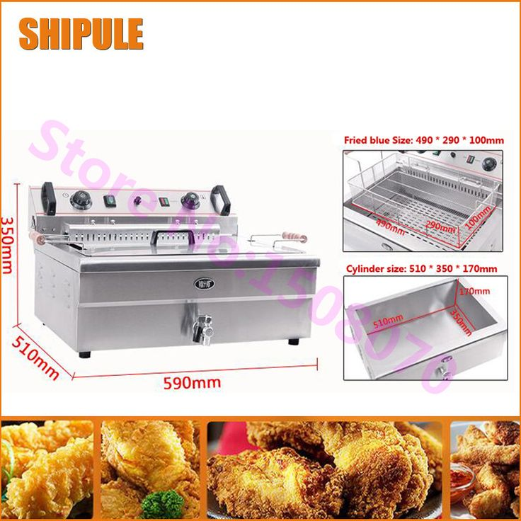 SHIPULE Multifunctional stainless steel industrial electric fried chicken fryer machine 20L french fried chicken frying machine