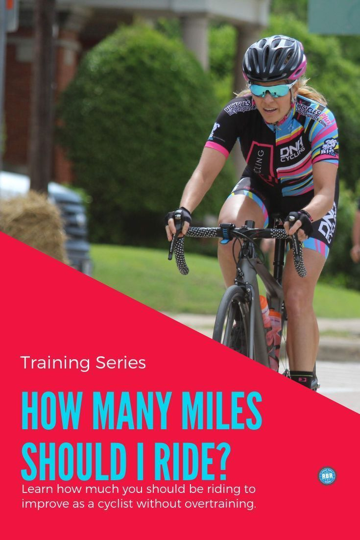 How Many Miles Should I Ride My Bicycle To Ride Faster Bicycle