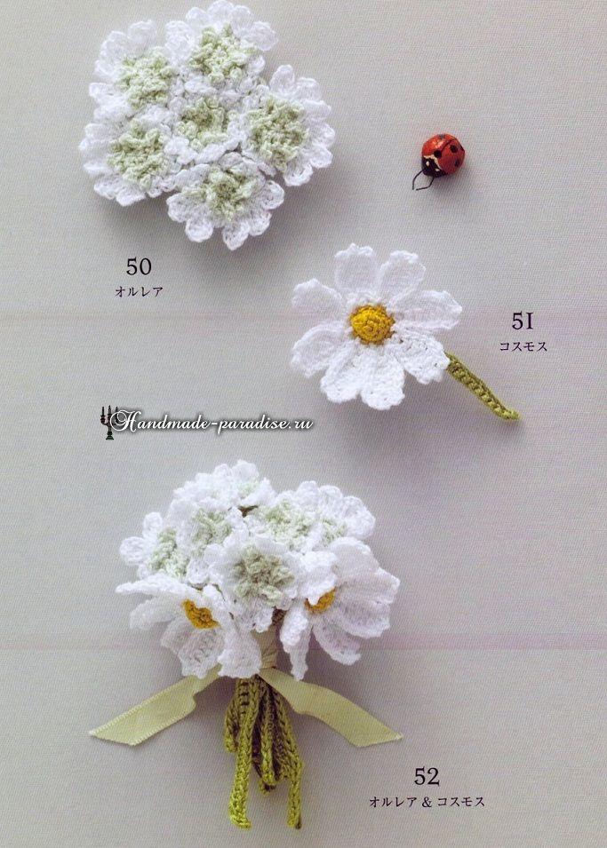 Букетики цветов. Вязаные крючком украшения (12)