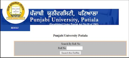 By Photo Congress || B a 2nd Sem Result 2018 Punjab University