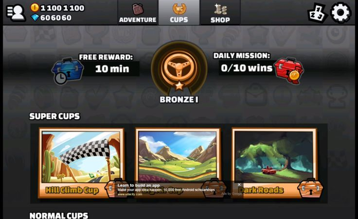 Hill Climb Racing 2 Hack Generator for Coins and Diamonds how to hack