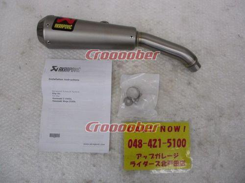 AKRAPOVIC(アクラポヴィッチ) SLIP-ON LINE GPスタイル チタン   マフラー スリップオンサイレンサー(二輪)パーツの通販なら   Croooober(クルーバー)