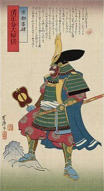 Total war Shogun 2 , General