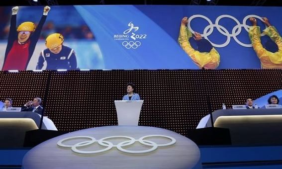 Beijing city in China to host 2022 Winter Olympic games!