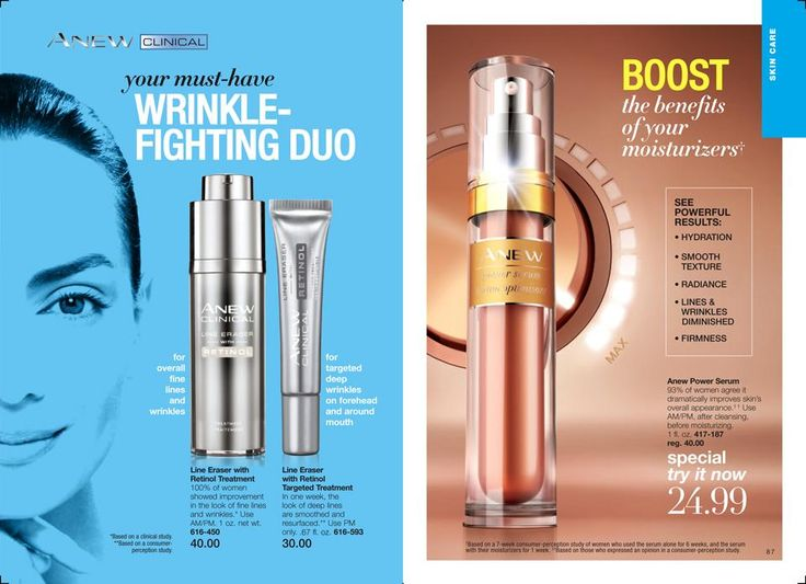 Best Avon  C Brochure  Images On   Avon