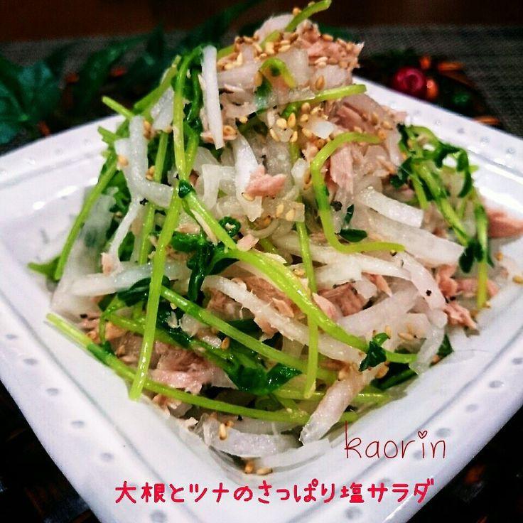 ◆大根とツナのさっぱり塩サラダ