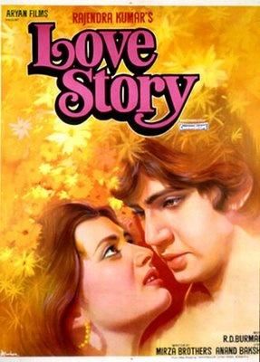 bollywooddeewana: Love Story (1981)