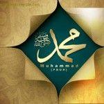 Eid Milad un Nabi | Best Cover Photo for FB