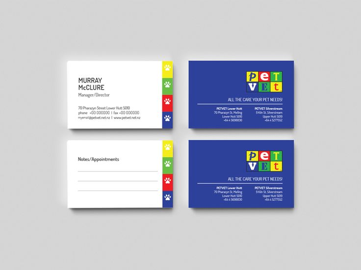 PETVET Business Cards Design By CREATIVA Design Studio #GraphicDesign