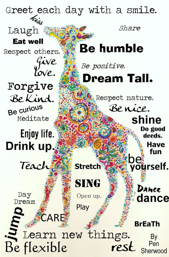 Dream Tall with positive attitude. Email attachment, $5.00