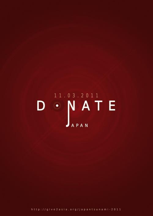 donate_japan