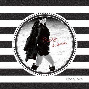 「選曲なう」(2017/11/3更新)◇「Love Bon/RoseLove」RoseLoveより、お送りします♪