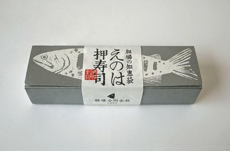 Sushi Enoha, Seiichi Maesaki