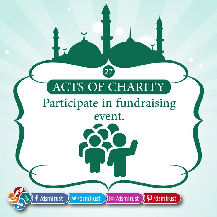 Acts of Charity | 27 Participate in fundraising event. -- DONATE NOW for Darussalam Trust's Health, Educational, Food & Social Welfare Projects • Account Title: Darussalam Trust • Account No. 0835 9211 4100 3997 • IBAN: PK61 MUCB 0835 9211 4100 3997 • BANK: MCB Bank LTD. Session Court Branch (1317)   #DarussalamTrust #Charity #fundraising