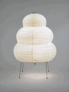 Table Lamp Model 24N $250