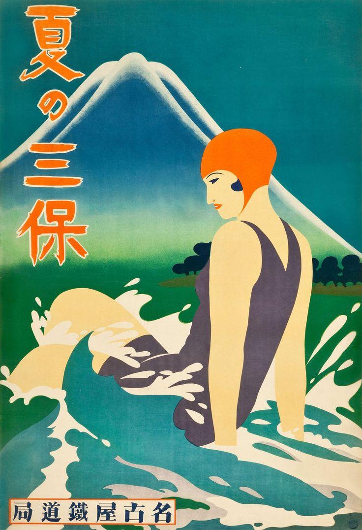 fuji woman