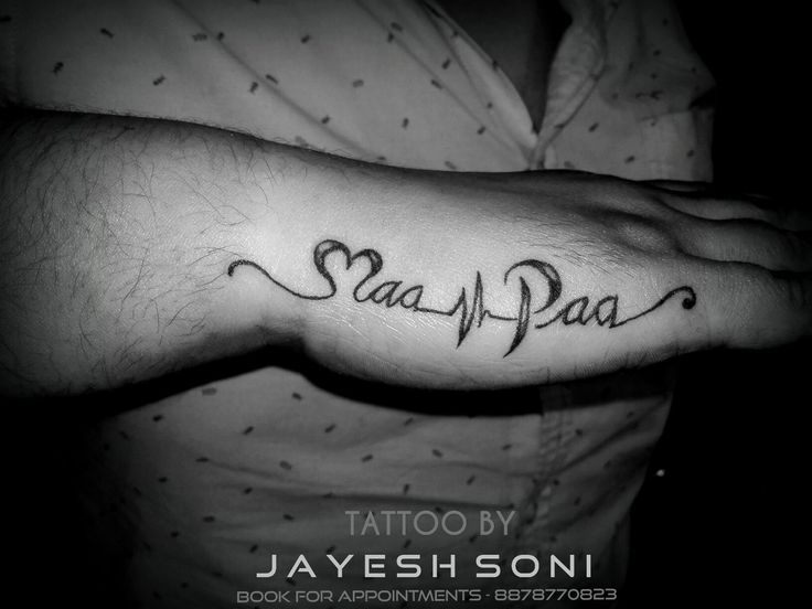 TATTOO PROJECT - MAA , PAA WITH PULSE TATTOO BY - JAYESH SONI  Hope you guys like this  #maa #paa #pulse #tattoo #tattoos #tattoolove #art #world #artby #jayeshsonitattoo #bhopal #mp #india