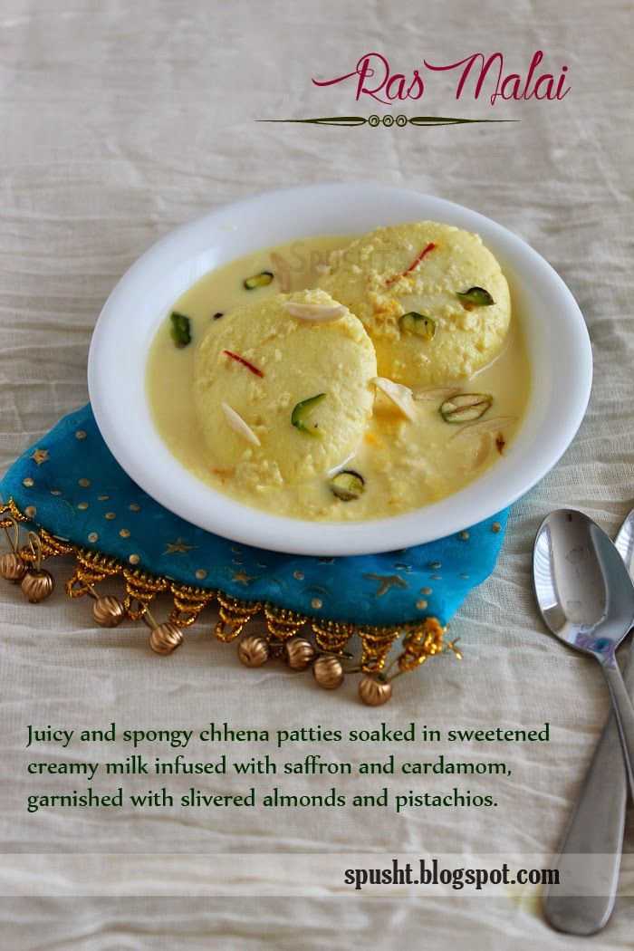 Spusht   Vegetarian Recipes, How-To Posts, Entertaining Ideas, Travelogue, and more: Ras Malai Recipe   Indian Dessert