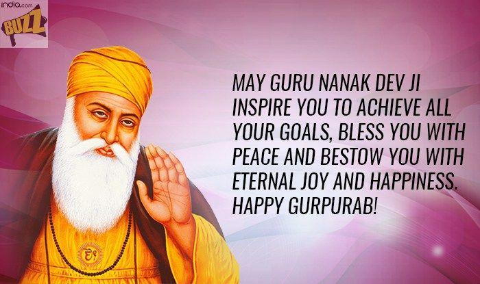 Guru Nanak Jayanti 2017 Wishes: Best Messages WhatsApp GIF Images and SMS to Send Happy Gurpurab Greetings