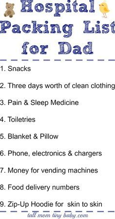 Hospital packing list for dad.. dont forget about dad