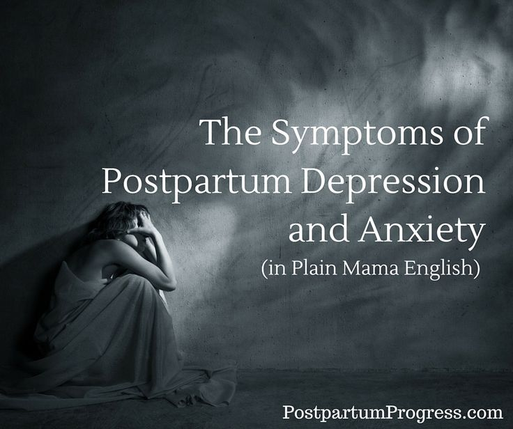 The best list you'll find anywhere of postpartum depression symptoms and postpartum anxiety symptoms, created by thousands of moms who've been there.