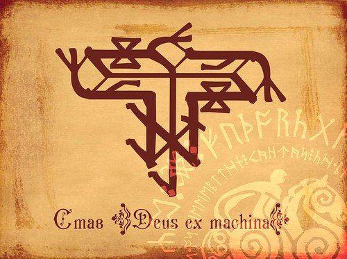 """Став, вытаскивающий из """"жоп"""". """"Deus ex machina"""". #руны #runes"""