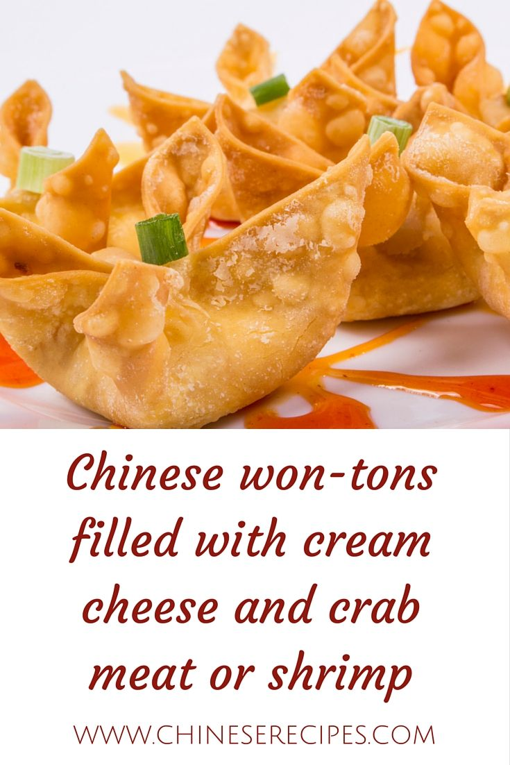 Just made this recipe last weekend and it was so good!    Filled with cream cheese and delicious crab meat or shrimp, Won-tons will immediately have you taken by the warm creamy filling and crunchy outside texture. Here's the recipe.