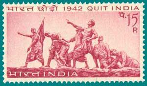 @INDIAN POSTAL STAMP OF 15 PAISA DEPICTING INDIA'S ONE OF THE GREAT MOVEMENT #QUIT INDIA MOVEMENT OF @1942 THE STAMP WAS INTRODUCED IN #1967