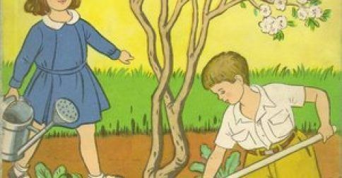 ΕΛΤΑ:Αναμνηστική Σειρά Γραμματοσήμων «Αναγνωστικά Δημοτικού Σχολείου»: http://biologikaorganikaproionta.com/health/247342/