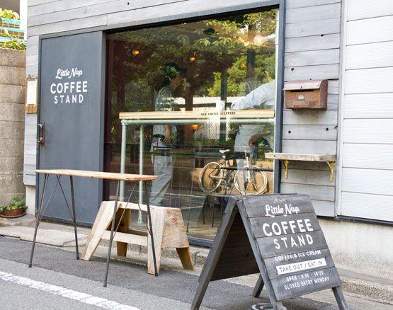 Little Nap Coffee Stand - shelf / life / blog