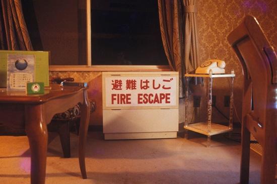 Greg Girard, Hotel Room, Fujinomiya, 1983