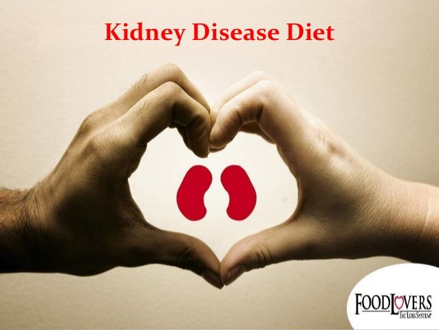 Diet for Kidney disease patients. These simple renal diet helps to function your kidneys healthy.