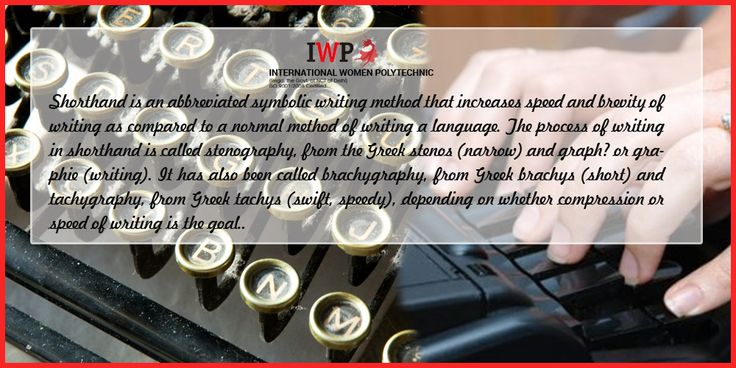 Opt for @iwpindiaonline Diploma Course in #Stenography - http://goo.gl/cz5lv7  #steno #secretary