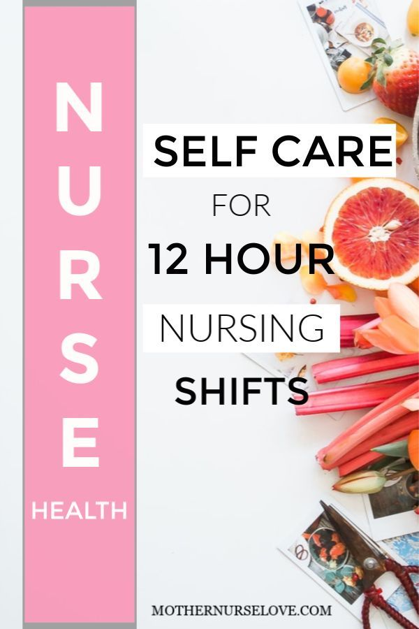 Nurse Health Self Care For 12 Hour Shifts 12 Hour Shifts Home