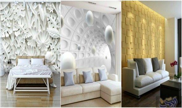نصائح بسيطة لتجديد غرف المنزل بورق جدران ثلاثي الابعاد Home Home Decor Furniture