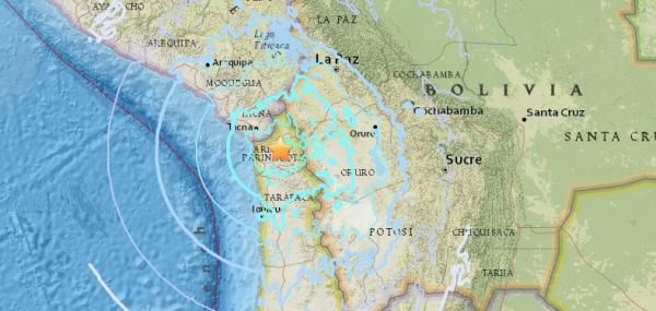 A strong 6.3 magnitude earthquake hit northern Chile early Tuesday, the United States Geological Survey said.