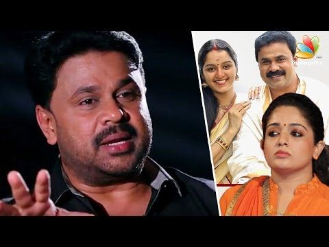 എന്റെ ആദ്യ വിവാഹം തകരാൻ കാരണം കാവ്യയല്ല | Latest Malayalam Cinema News - (More info on: http://LIFEWAYSVILLAGE.COM/movie/%e0%b4%8e%e0%b4%a8%e0%b5%8d%e0%b4%b1%e0%b5%86-%e0%b4%86%e0%b4%a6%e0%b5%8d%e0%b4%af-%e0%b4%b5%e0%b4%bf%e0%b4%b5%e0%b4%be%e0%b4%b9%e0%b4%82-%e0%b4%a4%e0%b4%95%e0%b4%b0%e0%b4%be%e0%b5%bb-%e0%b4%95/)