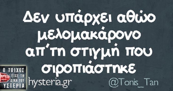 Tonis_tan