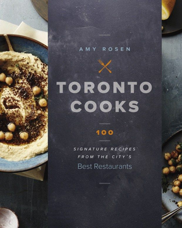 Like the way the slate is used just for the text, to help it stand out from a busy background. Also there is enough mess in the dishes in the background that brings that natural mess to the cover.