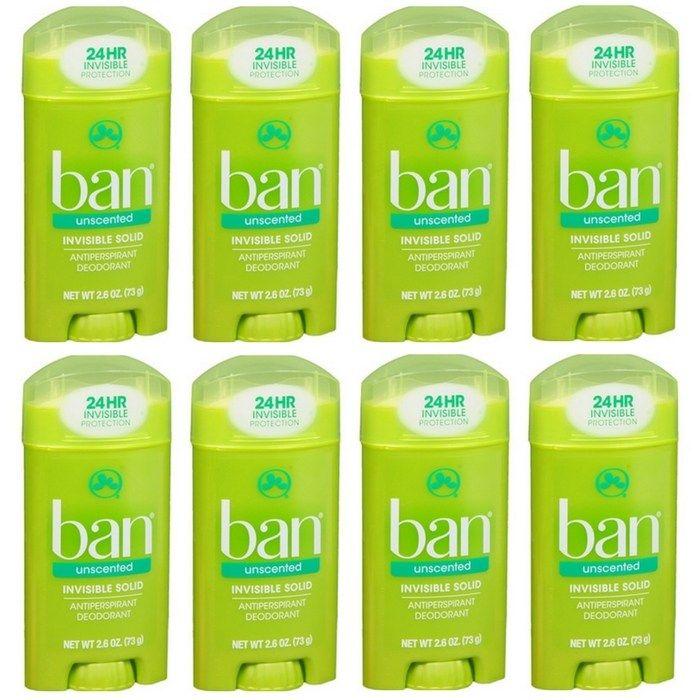 FREE Ban Deodorant At CVS!