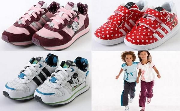 Купить детская обувь фома