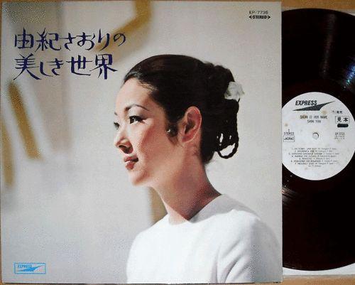 ♪SAORI YUKI is her name '69 red-wax promo LP